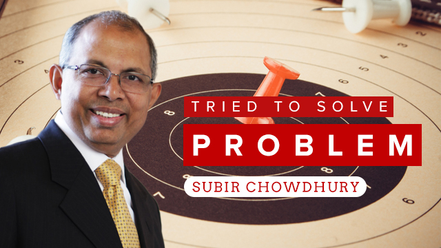 How to own it up to achieve the best results in leadership with SUBIR CHOWDHURY